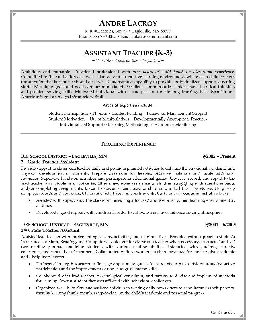 assistant teacher resume with no experience - Resume Sample For Teacher With No Experience